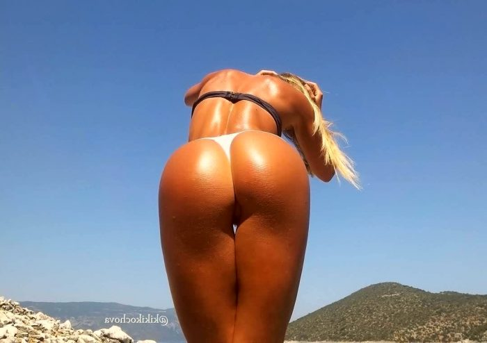 white big ass booty repost kikikochova and picture hot ass nude